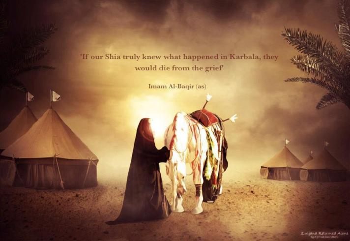 The Suffering of the Ahl ul Bayt (as) and their Shia