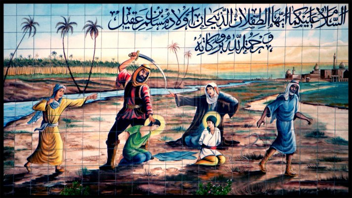 The Martyrdom of the Sons of Muslim ibn Aqil