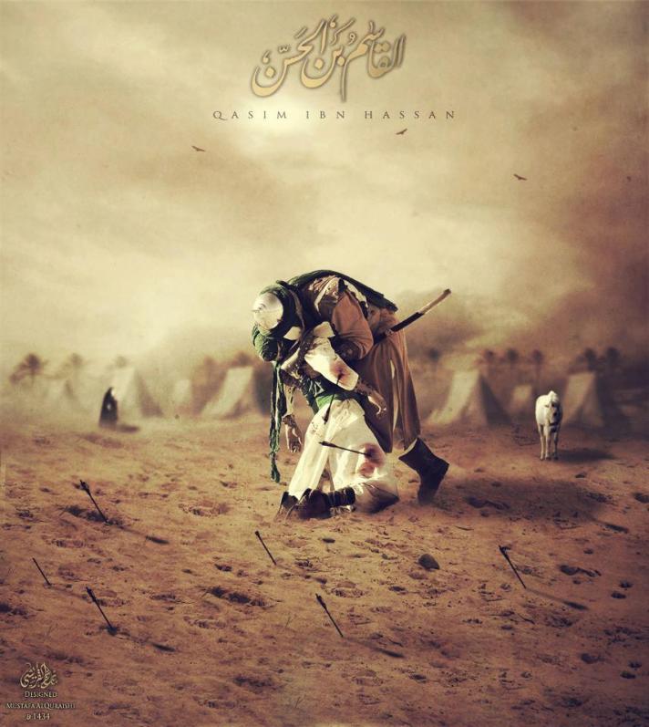 The Martyrdom of Qasim ibn Hassan (as)