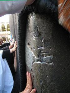 Splitting-of-Kaaba-Because-Imam-Ali-Birth-544422348