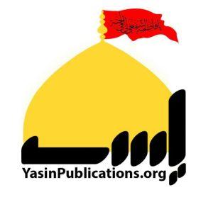 yasin logo