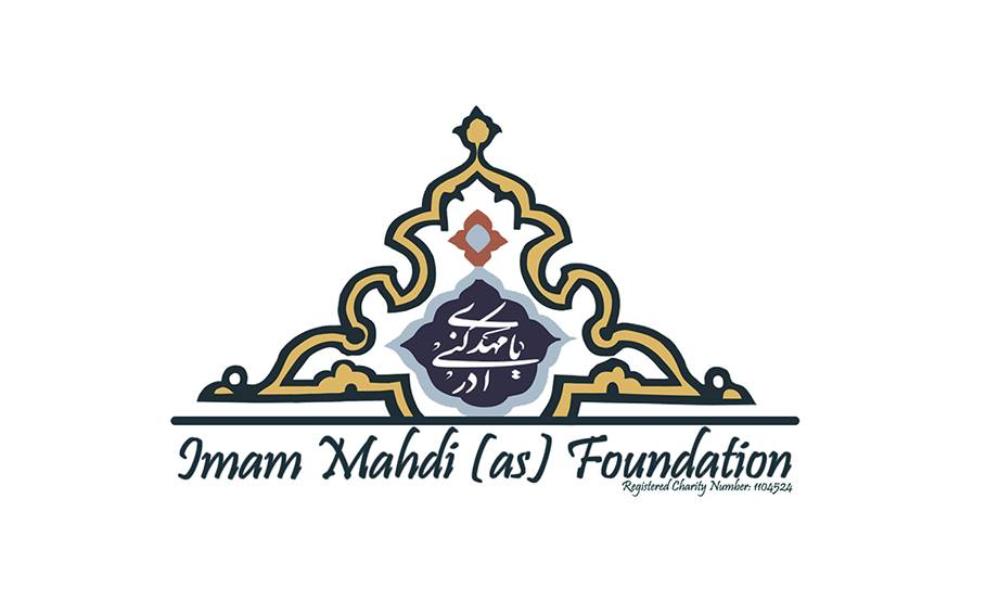 Imam Mahdi Foundation