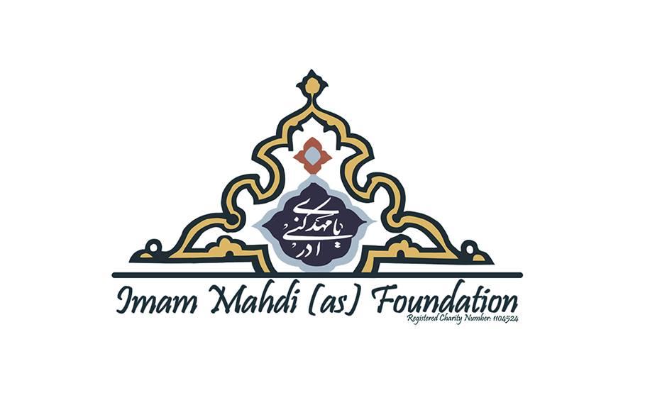 Imam Mahdi Foundation