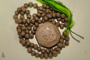 Rosary (Tasbih) of Karbala soil is a part of Paradise