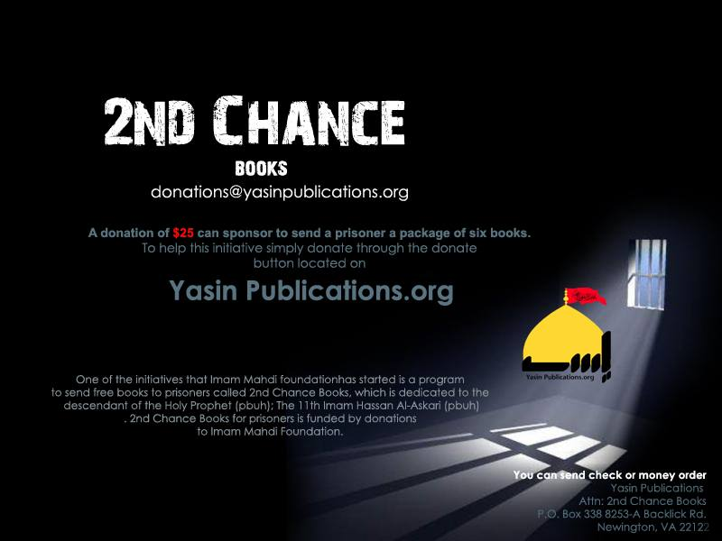 A quick update on the progress of the 2nd Chance Books program