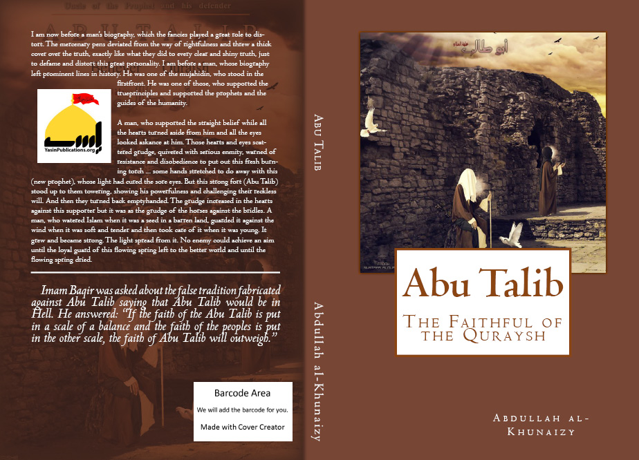 Abu Talib.jpg